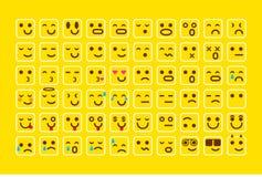 Vektorgelb Satz Lächelnikonen Emoji Emoticons stellen gegenüber, vector Illustration Stockbilder