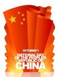 Vektorhälsningkort för den nationella dagen av People&en x27; s Republiken Kina, Oktober 1 Röd flagga och guld- stjärnor Royaltyfri Bild
