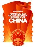 Vektorhälsningkort för den nationella dagen av People&en x27; s Republiken Kina, Oktober 1 Röd flagga och tillståndsvapensköld, e Royaltyfri Foto