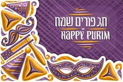 Vektorhälsningkort för Purim ferie royaltyfri illustrationer
