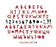 Vektorhandgezogenes lustiges Alphabet Lateinischer Buchstaben der Handgezogene Schrift-, und Zahlen vektor abbildung