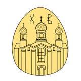 Vektorikone flache Kirche Religion der Bau der christlichen Illustration Architektur des katholischen Glaubens mit a vektor abbildung