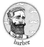 Vektorillustration av barberaren Arkivbilder