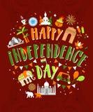 Vektorillustration av den berömda monumentet av Indien i indisk bakgrund för 15th August Happy Independence Day av Indien Arkivfoto