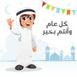 Vektorillustration av den lyckliga muslimska arabKhaliji pojken i Djellaba fotografering för bildbyråer