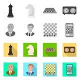 Vektorillustration av den schackmatta och tunna symbolen Ställ in av schackmatt- och målmaterielsymbolet för rengöringsduk royaltyfri illustrationer