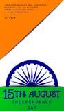 Vektorillustration av det vertikala banret, affisch, kort för att hälsa den 15th august Indien självständighetsdagen i flaggafärg Royaltyfri Foto