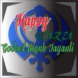Vektorillustration av ett baner för Guru Gobind Singh Jayanti Arkivfoto