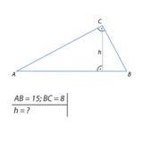 Vektorillustration av ett geometriskt problem för att finna höjden som dras till hypotenusan Arkivfoto