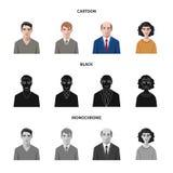 Vektorillustration av frisyr- och yrkelogoen Samling av frisyr- och teckenvektorsymbolen för materiel stock illustrationer