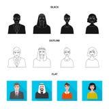 Vektorillustration av frisyr- och yrkelogoen St?ll in av illustration f?r frisyr- och teckenmaterielvektor royaltyfri illustrationer