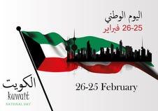Vektorillustration av Kuwait den lyckliga nationella dagen stock illustrationer