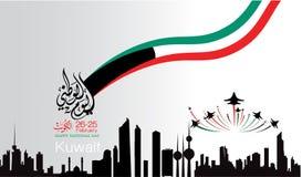 Vektorillustration av Kuwait den lyckliga nationella dagen 25 Februay vektor illustrationer