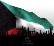 Vektorillustration av Kuwait den lyckliga nationella dagen 25 Februay royaltyfri illustrationer