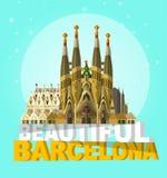 Vektorillustration av La Sagrada Familia - den mäktiga domkyrkan planlade vid Gaudi på en vit bakgrund stock illustrationer