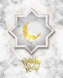 Vektorillustration av Ramadan Fotografering för Bildbyråer