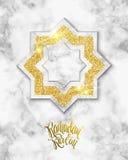 Vektorillustration av Ramadan Royaltyfria Bilder