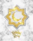 Vektorillustration av Ramadan Royaltyfri Bild