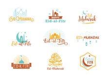 Vektorillustration av traditionell ferie för muslim royaltyfri illustrationer