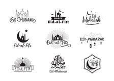 Vektorillustration av traditionell ferie för muslim vektor illustrationer