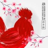 Vektorillustration av tuppen, symbol av 2017 på den kinesiska kalendern Röd hane som målas med olje- målarfärg Denna mapp var ock Arkivbilder