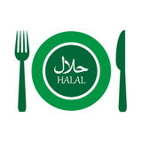 Vektorillustration des halal Plattenaufklebers mit Gabel und Messer Lizenzfreies Stockbild
