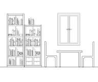 Vektorillustration des modernen kreativen Kabinetts Lizenzfreie Stockfotos