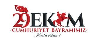 Vektorillustration 29 ekim Cumhuriyet Bayrami Stockfoto