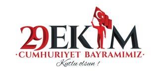 Vektorillustration 29 ekim Cumhuriyet Bayrami Lizenzfreies Stockbild