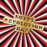 Vektorillustration för Egypten revolutiondag, retro stilhälsningkort med strålar Royaltyfria Bilder
