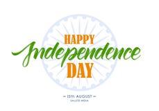 Vektorillustration: Hand dragen bokstäver av den lyckliga självständighetsdagen 15th av August Salute India Arkivbild