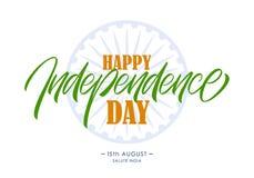 Vektorillustration: Handskriven bokstäver av den lyckliga självständighetsdagen 15th av August Salute India stock illustrationer