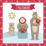 Vektorillustration am Karnevalsfeiertag Großmutter, ein Bär mit einem Samowar und eine Katze mit einem Fass Honig E Stockfotografie