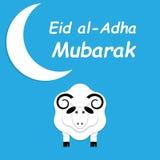 Vektorillustration, muslimsk adha Mubarak för ferieEid al vektor illustrationer