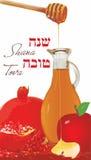 Vektorillustration - Rosh Hashana hälsningkort Fotografering för Bildbyråer