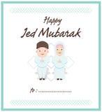 Vektorillustration von Eid Mubarak Stockfoto