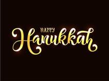Vektorillustration von glücklichem Chanukka für Typografieplakat, Kalender, Grußkarte oder Postkarte lizenzfreie abbildung