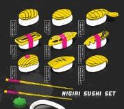 Vektorillustrationssatz nigiri Sushi in der Skizzenart Japanische Abdeckhaube für Menü Bedruckbare Kunst mit Tafel Stockfoto