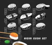 Vektorillustrationssatz nigiri Sushi in der Skizzenart Japanische Abdeckhaube für Menü Bedruckbare Kunst, Tafeleffekt Stockfoto