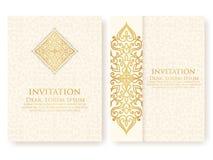 Vektorinbjudan, kort med etniska arabesquebeståndsdelar Arabesquestildesign vektor illustrationer