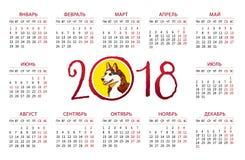 Vektorkalender för 2018 på vit bakgrund Royaltyfria Foton