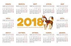 Vektorkalender för 2018 på vit bakgrund Royaltyfria Bilder