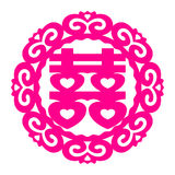 VektorkinesShuang Xi Double Happiness symbol vektor illustrationer