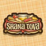 Vektorlogo för judisk ferie Rosh Hashanah vektor illustrationer