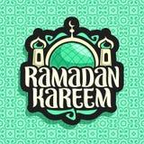 Vektorlogo för muslimkalligrafi Ramadan Kareem stock illustrationer