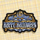 Vektorlogo für Halloween-Feiertag stock abbildung