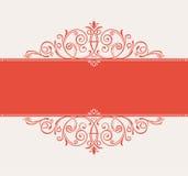 Vektormall för text dekorerad antik orname för tappning ram Royaltyfria Bilder