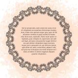 Vektormall med mandalaen geometrisk bakgrund Kort- eller inbjudansamling Islam arabiska, indier, ottomanmotiv vektor illustrationer