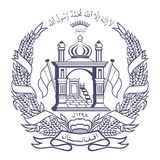Vektormateriel Förenklat emblem av Afghanistan Inget spår Arkivfoto