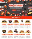 Vektormenü für japanisches Sushilebensmittel Stockbild